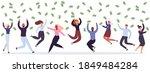 business celebrating. happy... | Shutterstock .eps vector #1849484284