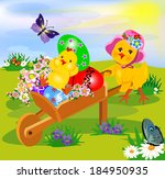 meadow with chicken  and... | Shutterstock . vector #184950935