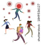 group of excited people panic... | Shutterstock .eps vector #1849536127