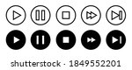 a set of icons used in music...   Shutterstock .eps vector #1849552201