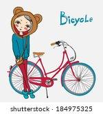 vector illustration of hipster... | Shutterstock .eps vector #184975325