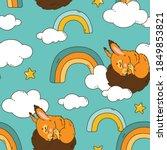 vector seamless background... | Shutterstock .eps vector #1849853821
