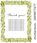 watercolor green leaves thank... | Shutterstock . vector #1849877677