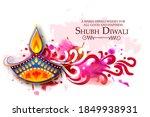 happy diwali  festival of... | Shutterstock .eps vector #1849938931
