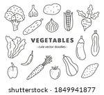 set of cute doodle outline food ... | Shutterstock .eps vector #1849941877