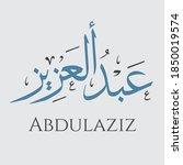 creative arabic calligraphy. ... | Shutterstock .eps vector #1850019574