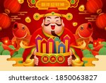 chinese new year illustration... | Shutterstock .eps vector #1850063827