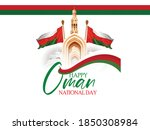illustration oman national day... | Shutterstock .eps vector #1850308984
