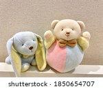 Soft Children\'s Toy.  Cute...