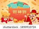 chinese god of wealth holding a ... | Shutterstock .eps vector #1850910724