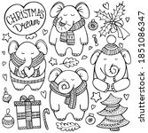 christmas doodle set with... | Shutterstock .eps vector #1851086347