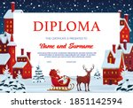 diploma certificate of child... | Shutterstock .eps vector #1851142594