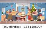 multi generation family in... | Shutterstock .eps vector #1851156007