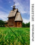 Russia  Suzdal. Museum Of...