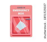 emergency box with medical...   Shutterstock . vector #1851525037