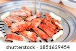 korean food  garaetteok on... | Shutterstock . vector #1851639454