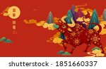 bull with floral pattern... | Shutterstock .eps vector #1851660337