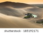 chinese dunhuang crescent lake | Shutterstock . vector #185192171