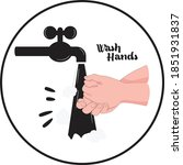 wash your hands icons  simple...   Shutterstock .eps vector #1851931837
