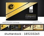 elegant business card design | Shutterstock .eps vector #185233265