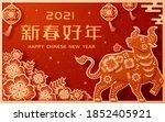 3d paper cut bull illustration... | Shutterstock .eps vector #1852405921