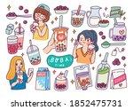 cute girl drink boba vector... | Shutterstock .eps vector #1852475731