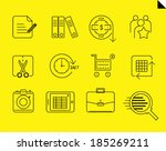 stock vector line icons