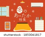 winter feature image... | Shutterstock .eps vector #1853061817