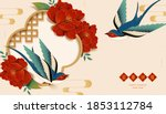2021 chinese new year greeting... | Shutterstock . vector #1853112784