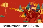 bull with floral pattern... | Shutterstock . vector #1853112787