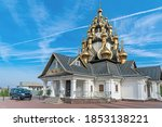 Church Of The Transfiguration...