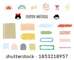it is a set of materials like...   Shutterstock .eps vector #1853218957