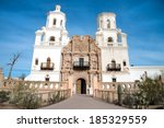 Mission San Xavier Del Bac In...