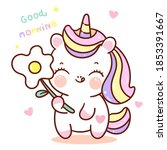 cute unicorn vector  holding...   Shutterstock .eps vector #1853391667