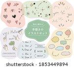 set of doodle illustrations....   Shutterstock .eps vector #1853449894