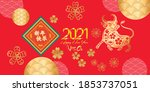 happy chinese new year 2021 ... | Shutterstock .eps vector #1853737051