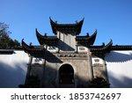 Building Of Li Bai Memorial...