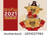 happy chinese new year greeting ... | Shutterstock .eps vector #1854037984