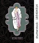 Retro Party Invitation Design....