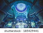 Interior Of The Blue Mosque ...