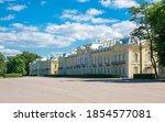 Peterhof  Saint Peterburg ...