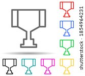 cup multi color style icon....