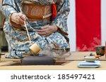 japanese tea ceremony  | Shutterstock . vector #185497421