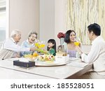 three generation family having... | Shutterstock . vector #185528051
