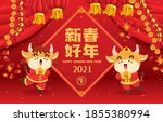 vintage chinese new year poster ... | Shutterstock .eps vector #1855380994