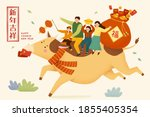 cute family riding on a cow... | Shutterstock .eps vector #1855405354