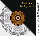 mandala design.background for... | Shutterstock .eps vector #1855848487