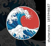 Japan Great Wave And Sun Vector ...