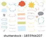 it is a set of speech balloons... | Shutterstock .eps vector #1855966207