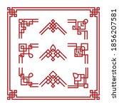 chinese corner and border... | Shutterstock .eps vector #1856207581